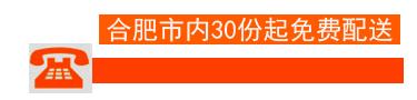 努力打造中国高品质快餐品牌/订单热线:400-2583-796/18055198193